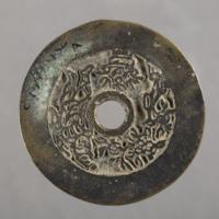Coin: Six Charm Coins